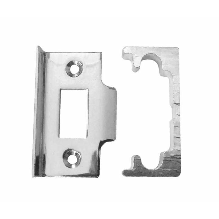 NICKEL REBATE SET FOR TUBULAR LATCH
